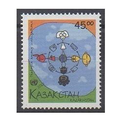 Kazakhstan - 2001 - Nb 288