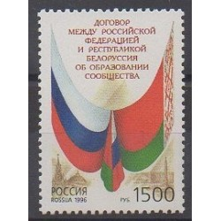 Russia - 1996 - Nb 6213 - Flags