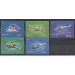 Russie - 1997 - No 6267/6271 - Hélicoptères