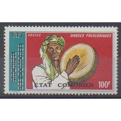 Comoros - 1975 - Nb 126 - Folklore - Music