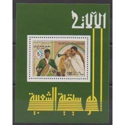 Libya - 1980 - Nb BF35 - Music
