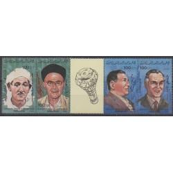 Libya - 1984 - Nb 1335/1338 - Celebrities