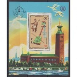 Mongolia - 1986 - Nb BF113 - Music - Philately