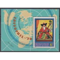 Mongolie - 1976 - No BF43 - Musique - Philatélie