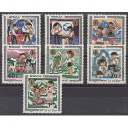 Mongolia - 1983 - Nb 1257/1263 - Childhood