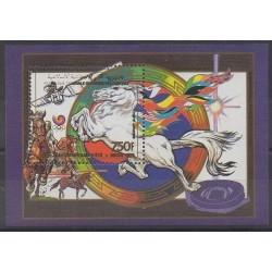 Comoros - 1989 - Nb BF55 - Horses - Summer Olympics