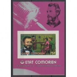 Comoros - 1976 - BF ND du 144 - Telecommunications