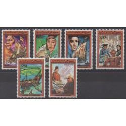 Comores - 1988 - No 468/471 - PA253/PA254 - Christophe Colomb
