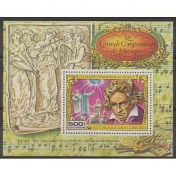 Comoros - 1978 - Nb BF16 - Music