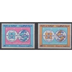 Kowaït - 1985 - No 1068/1069