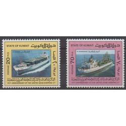Kowaït - 1986 - No 1087/1088 - Navigation