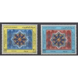 Kowaït - 1985 - No 1070/1071