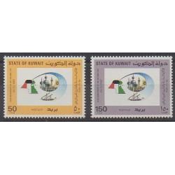 Kowaït - 1987 - No 1101/1102