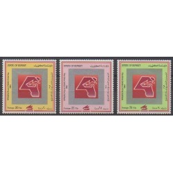 Kowaït - 1986 - No 1089/1091