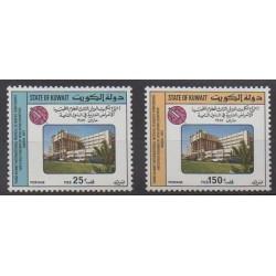 Kowaït - 1987 - No 1103/1104 - Santé ou Croix-Rouge