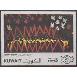 Kowaït - 1991 - No BF2 - Histoire militaire