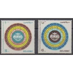 Kowaït - 1971 - No 512/513 - Service postal