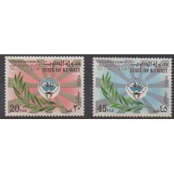 Kowaït - 1972 - No 522/523