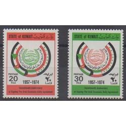 Kowaït - 1974 - No 618/619