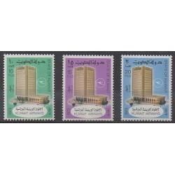 Kowaït - 1973 - No 555/557 - Aviation