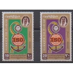 Kowaït - 1975 - No 640/641