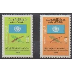 Kowaït - 1975 - No 642/643 - Nations unies