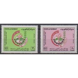Kowaït - 1982 - No 908/909 - Santé ou Croix-Rouge