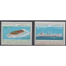 Kowaït - 1982 - No 920/921 - Navigation