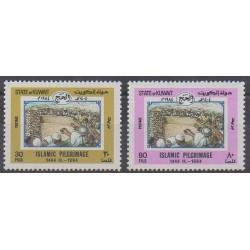Kowaït - 1984 - No 1034/1035 - Religion