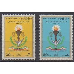 Kowaït - 1985 - No 1046/1047