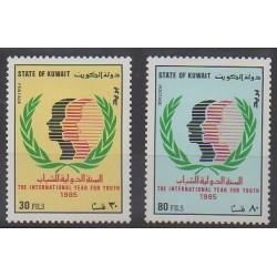 Kowaït - 1985 - No 1044/1045 - Enfance