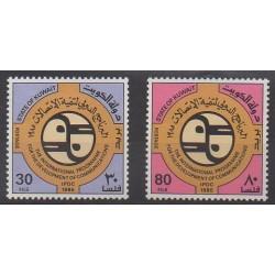Kowaït - 1985 - No 1048/1049