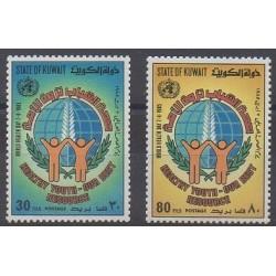 Kowaït - 1985 - No 1056/1057 - Enfance