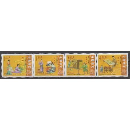 Macao - 2005 - Nb 1275/1278
