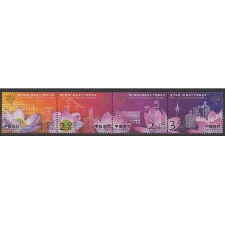 Macao - 2004 - Nb 1229/1232