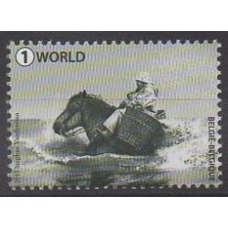 Belgium - 2015 - Nb 4518 - Horses