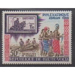 Haute-Volta - 1969 - No PA63 - Timbres sur timbres - Philatélie