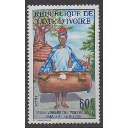Côte d'Ivoire - 1978 - No 475 - Musique