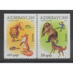 Azerbaïdjan - 2010 - No 679a/680a - Enfance