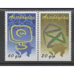 Azerbaijan - 2008 - Nb 611a/612a - Literature