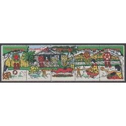 Philippines - 1983 - Nb 1332/1336 - Christmas
