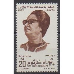 Égypte - 1975 - No 963 - Musique
