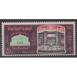 Égypte - 1969 - No 799 - Musique