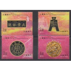 Macao - 2012 - Nb 1579/1582