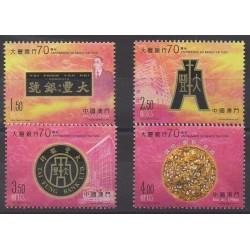 Macao - 2012 - No 1579/1582