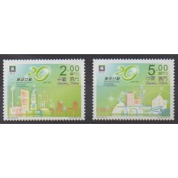 Macao - 2012 - Nb 1601/1602
