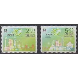 Macao - 2012 - No 1601/1602