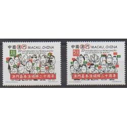 Macao - 2013 - Nb 1625/1626 - Various Historics Themes