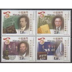 Macao - 2013 - Nb 1621/1624