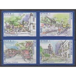 Macao - 2013 - Nb 1643/1646 - Sights
